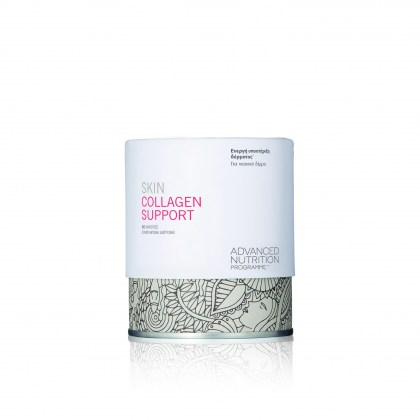 Skin-Collagen-Support-60-Greece8